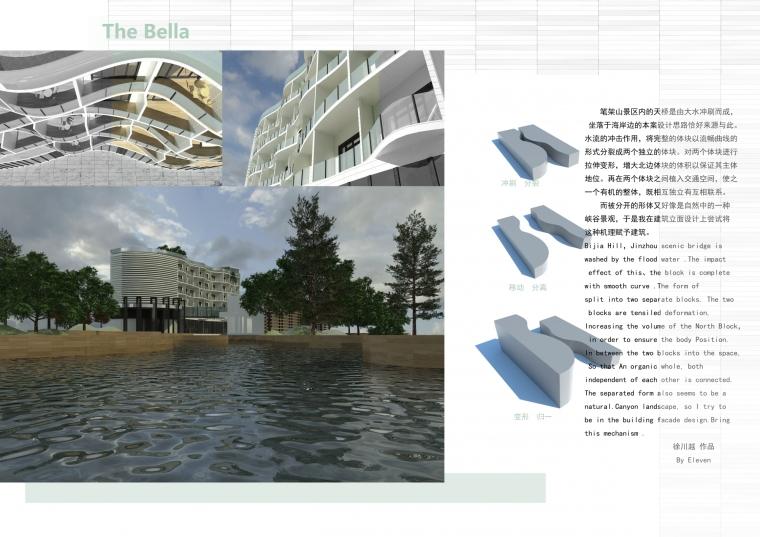 TheBella-酒店设计_1