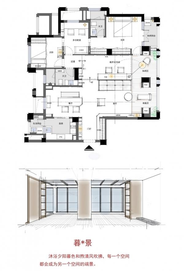 一个150m²平层户型16组室内设计方案-2