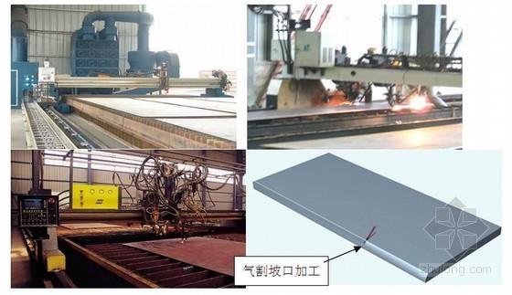 [天津]框剪结构产业园施工组织设计(详图、钢结构)
