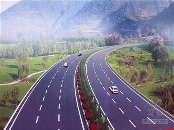 [四川]城市主干道公路改造工程监理规划