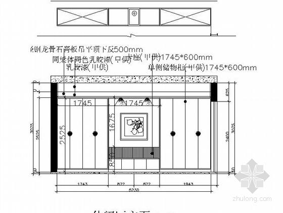 [原创]上市设计公司设计新中式联排别墅室内施工图(含意向图)-[原创]上市设计公司设计新中式联排别墅室内施工图立面图