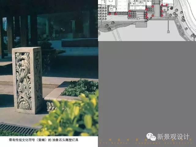"""知名设计院景观设计详细大剖析,转身变""""大牛""""!!_53"""