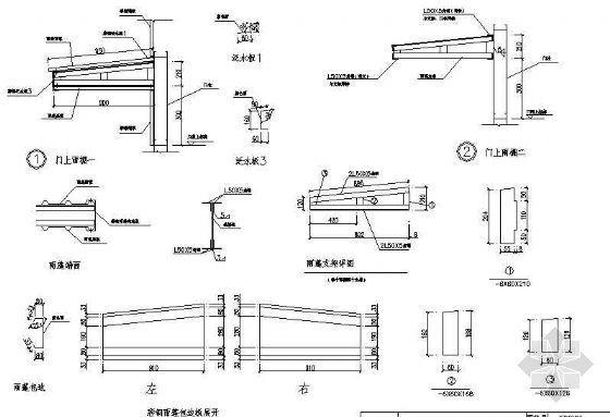 钢架节点构造图