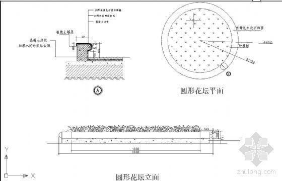 圆形花坛施工图