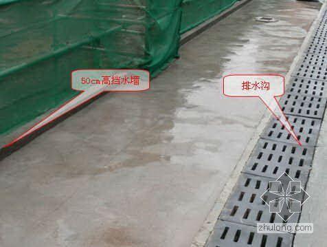 安徽省某建筑工程季节性施工方案(台风、雨季、冬季)