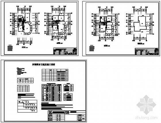 广州某别墅住宅中央空调平面布置图