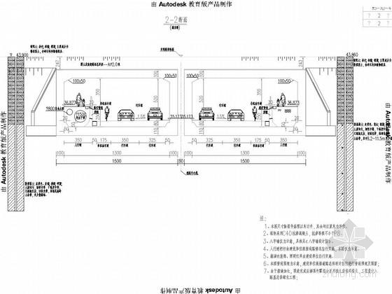 [广东]整体宽30米钢盾构防护顶推法2孔3节单箱单室箱涵设计图纸31张
