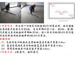 建筑工程实体实测实量标准及操作手法总结(43页)
