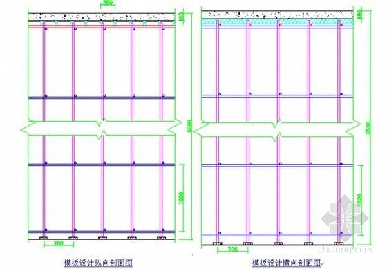 [浙江]框剪结构商住楼工程高支模工程专项施工方案(183页 计算书非常详细)