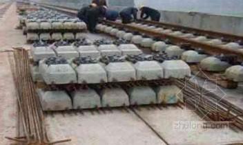 II型双块式资料下载-[安徽]铁路桥工程CRTSI型双块式无砟轨道施工方案(中铁)
