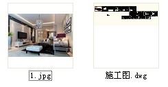 名人雅居三居室室内设计CAD施工图(含效果)资料图纸总缩略图