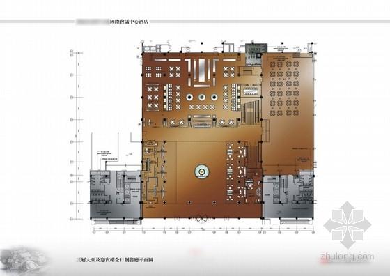 [湖南]某奢华国际会议中心酒店室内设计汇报方案文本