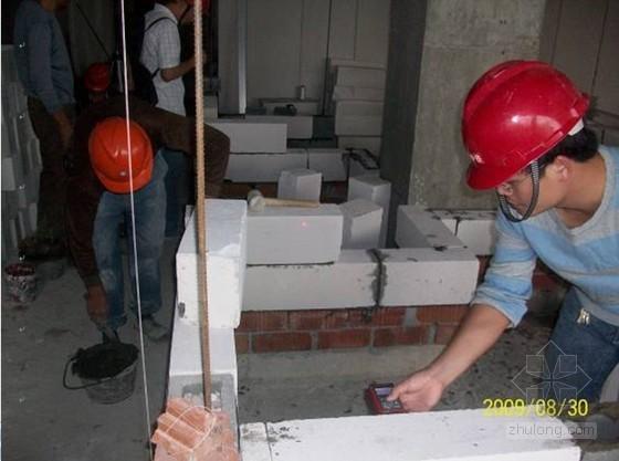 建筑工程砌体无抹灰施工工艺