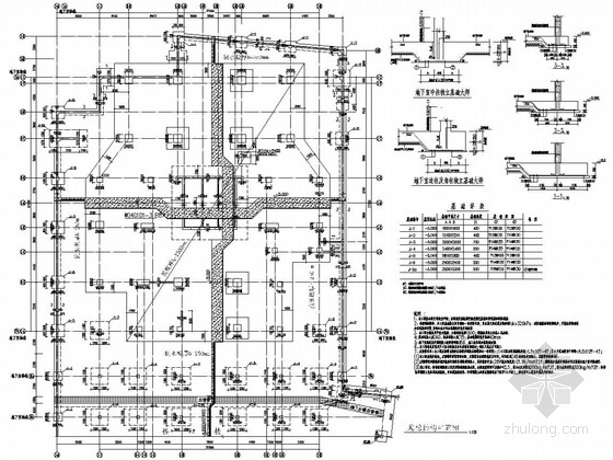 [综合楼]四川31层框支剪力墙结构施工图