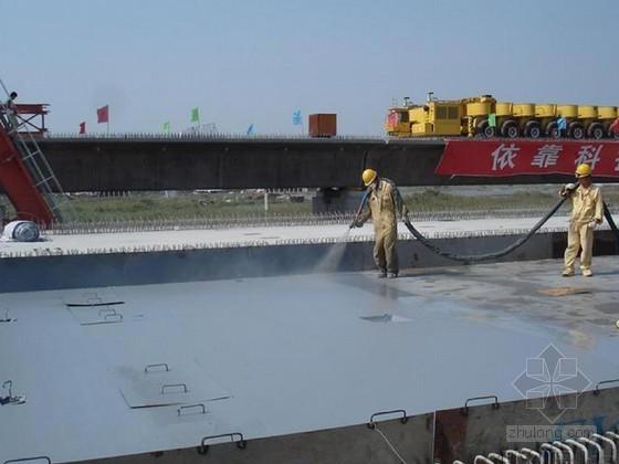 客货共线有砟轨道桥面防水层施工技术探讨