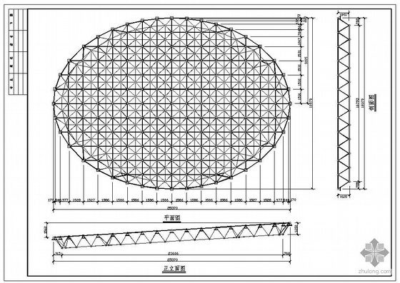 某椭圆形阶梯教室网架图纸