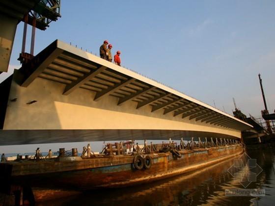V型墩连续刚构资料下载-[浙江]连续刚构钢箱梁桥施工组织设计