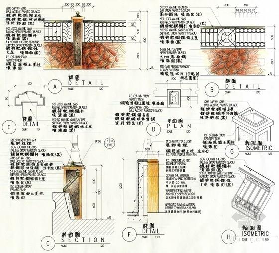 [珠江]居住小区景观扩初设计方案