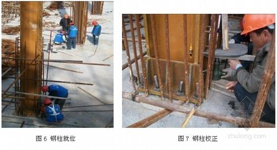 一次性吊装多层型钢构件施工技术总结