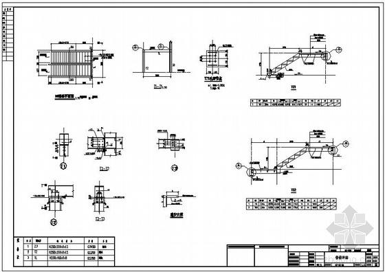 某钢结构楼梯设计节点构造详图