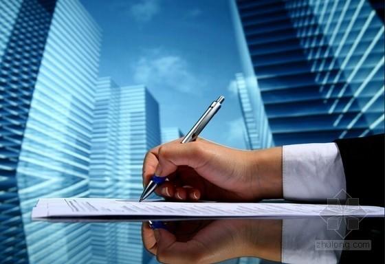 建筑工程施工现场临电及机械设备管理资料用表