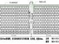 高层建筑二次结构砌筑工程施工技术交底(可直接用于施工)
