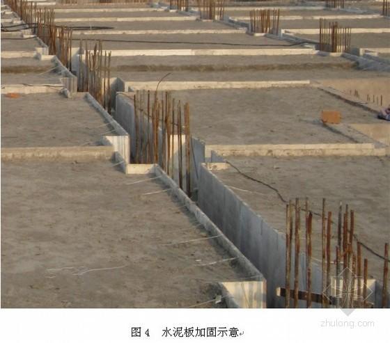 GRC水泥板替代基础承台梁砌砖胎模施工技术总结