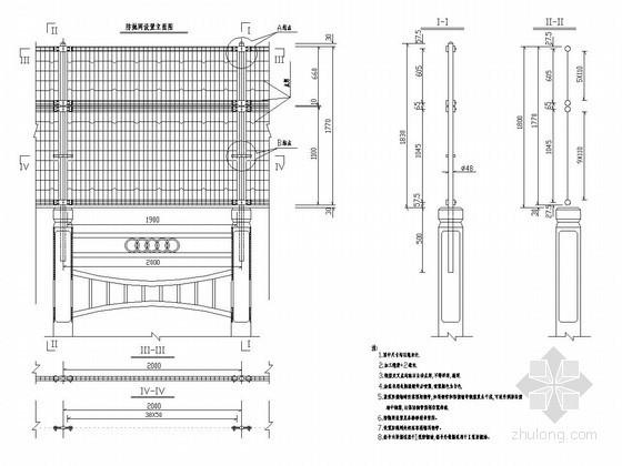 分离式立交桥防抛网构造图