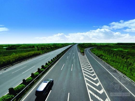 [中铁]高速公路工程质量管理制度