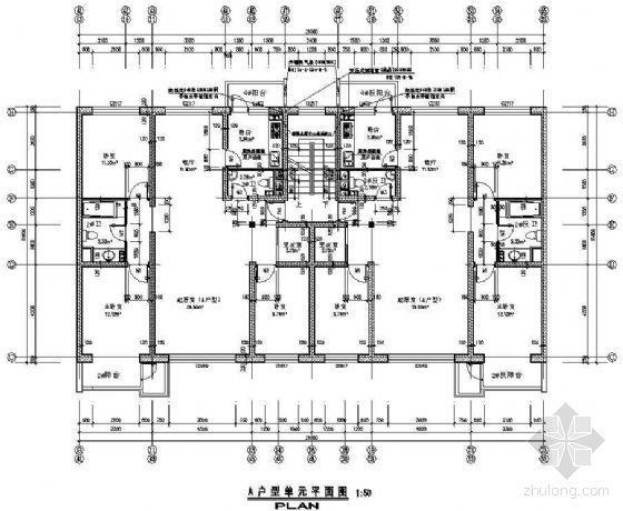某板式住宅户型平面(二)