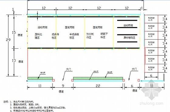 [浙江]新建40+70+40变截面连续箱梁桥及旧桥拆除省道改建工程施工组织设计110页