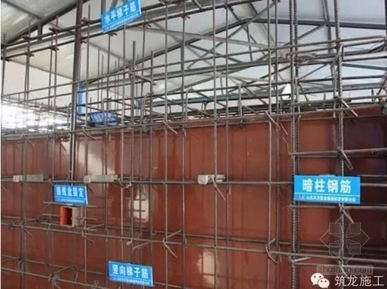 建筑工程施工现场制作质量样板照片