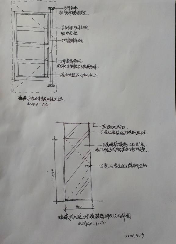 CAD|手绘板节点详图