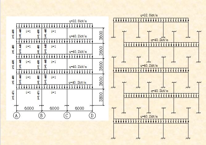 混凝土-分层法-弯矩分配法计算题_4