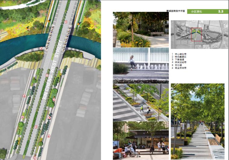 [吉林]某公园景观深化设计方案_2