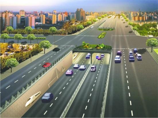 [黑龙江]市政道路下穿隧道混凝土及钢筋混凝土监理实施细则