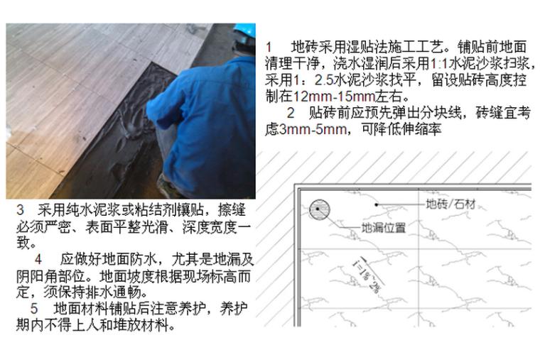 卫生间,阳台厨,房间地砖湿贴