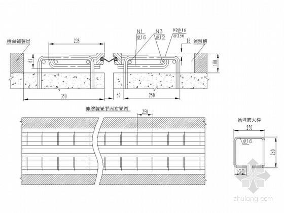 桥梁工程常用伸缩缝通用设计图(8种)