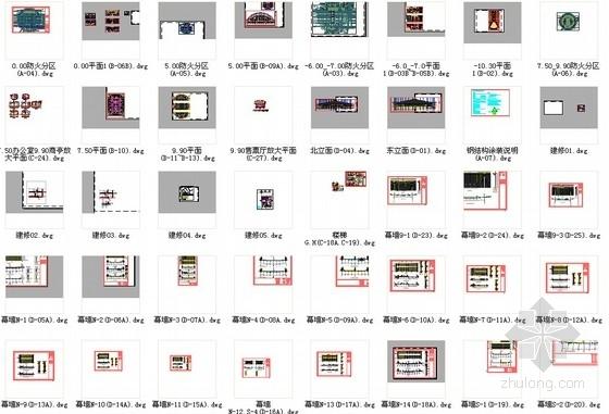 [上海]大型现代风格交通枢纽站设计施工图-总缩略图