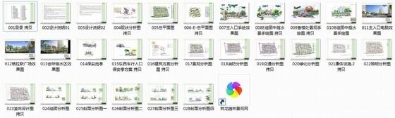 [宁波]现代都市特色优雅住宅景观设计方案-总缩略图