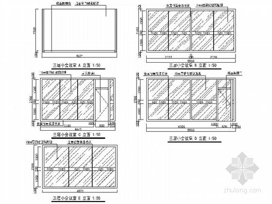 [沈阳]5A智能化超高层办公楼现代办公空间装修施工图小会议室立面图