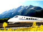 【铁道部】铁路工程安全风险管理(共79页)