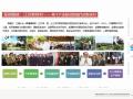 龙正复盛旅游区总体策划及概念性规划方案
