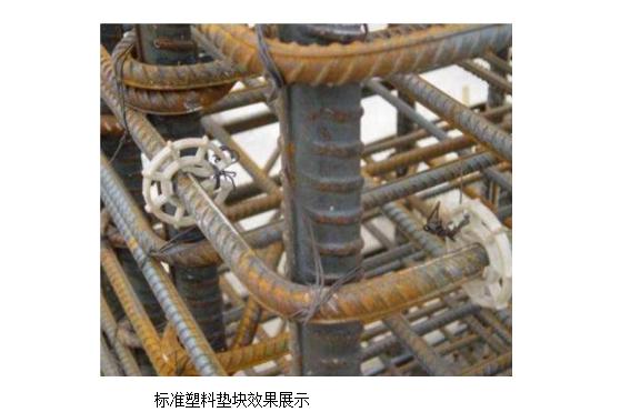 徐州华夏广场万豪酒店多层框架结构施工组织设计