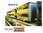 建筑工程隔震设计及施工技术图文讲义(图文98页)