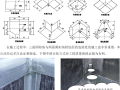 建筑工程防水施工方案(SBS改性沥青防水卷材、聚氨酯防水涂膜)