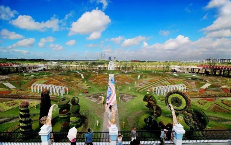 郊野公园(上海)