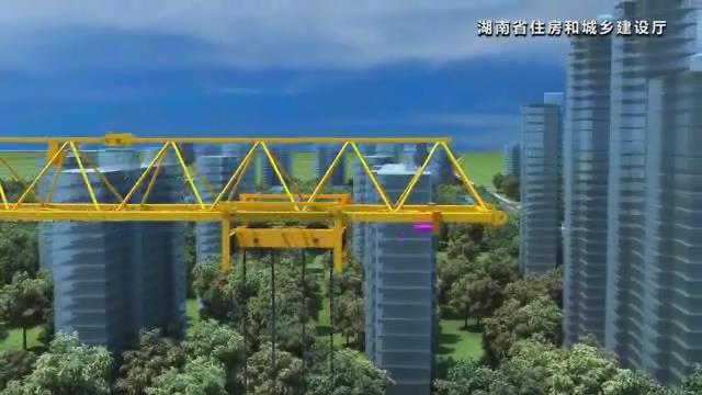 湖南省建筑施工安全生产标准化系列视频—塔式起重机_19