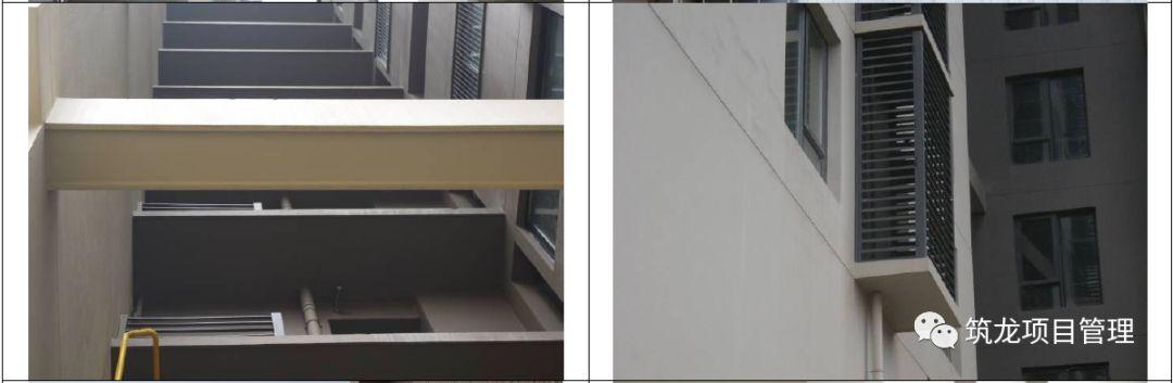 结构、砌筑、抹灰、地坪工程技术措施可视化标准,标杆地产!_84