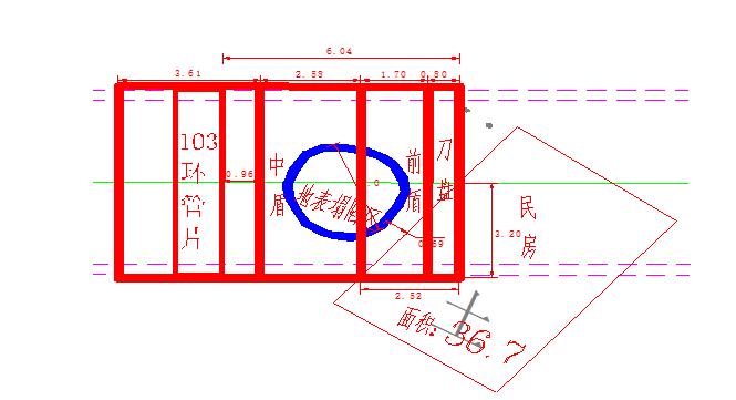 轨道交通工程土建施工盾构机加固换刀方案(共24页)